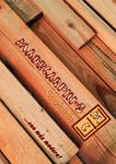 puertas de exterior y ventanas de madera madecarpin en Granada